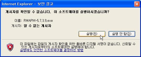 어센트, 망고스 기본 설치 프로그램 및 간단한 MySQL DB 설명 12099711