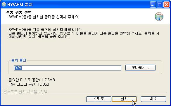 어센트, 망고스 기본 설치 프로그램 및 간단한 MySQL DB 설명 12099714