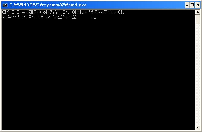 어센트, 망고스 기본 설치 프로그램 및 간단한 MySQL DB 설명 12099717