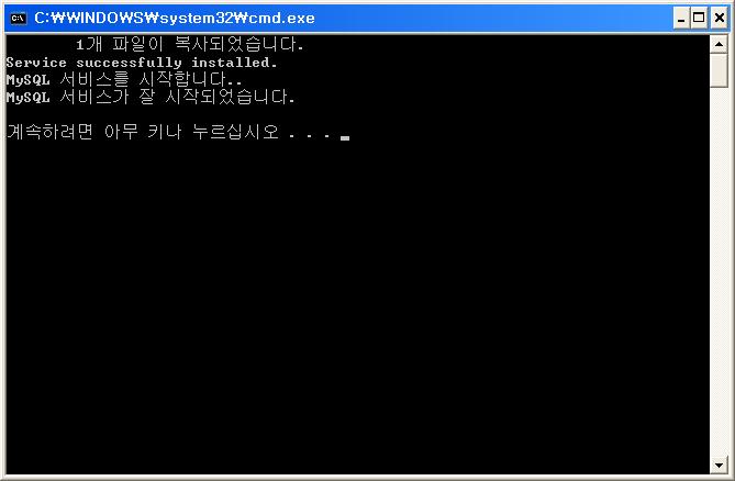 어센트, 망고스 기본 설치 프로그램 및 간단한 MySQL DB 설명 12099719