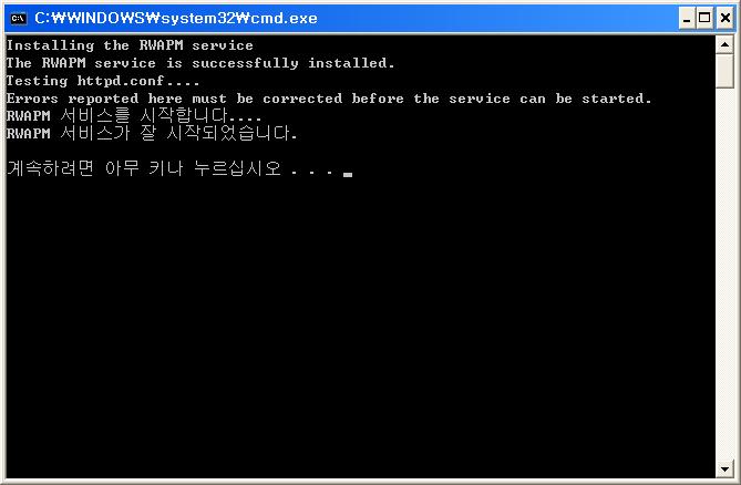 어센트, 망고스 기본 설치 프로그램 및 간단한 MySQL DB 설명 12099721