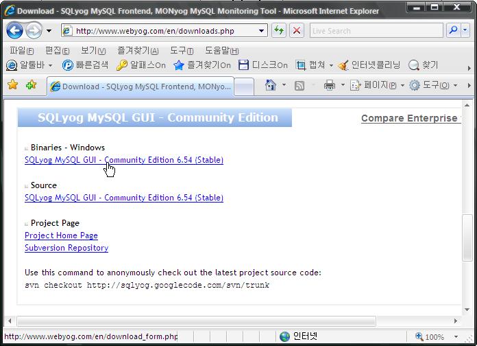 어센트, 망고스 기본 설치 프로그램 및 간단한 MySQL DB 설명 12099723
