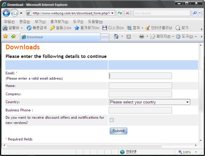 어센트, 망고스 기본 설치 프로그램 및 간단한 MySQL DB 설명 12099724
