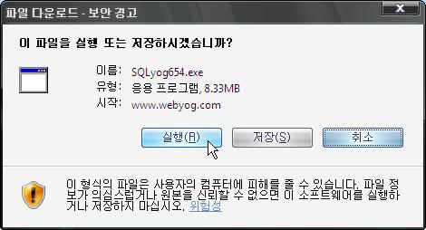 어센트, 망고스 기본 설치 프로그램 및 간단한 MySQL DB 설명 12099726