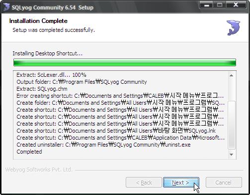 어센트, 망고스 기본 설치 프로그램 및 간단한 MySQL DB 설명 12099732