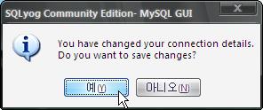어센트, 망고스 기본 설치 프로그램 및 간단한 MySQL DB 설명 12099736