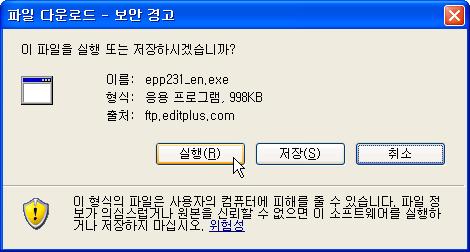 어센트, 망고스 기본 설치 프로그램 및 간단한 MySQL DB 설명 12099737