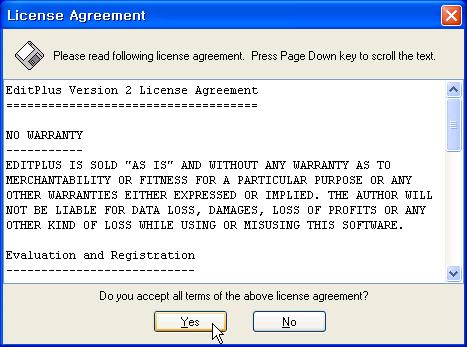 어센트, 망고스 기본 설치 프로그램 및 간단한 MySQL DB 설명 12099740