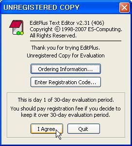 어센트, 망고스 기본 설치 프로그램 및 간단한 MySQL DB 설명 12099745