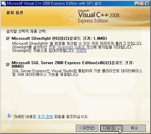 어센트, 망고스 기본 설치 프로그램 및 간단한 MySQL DB 설명 310