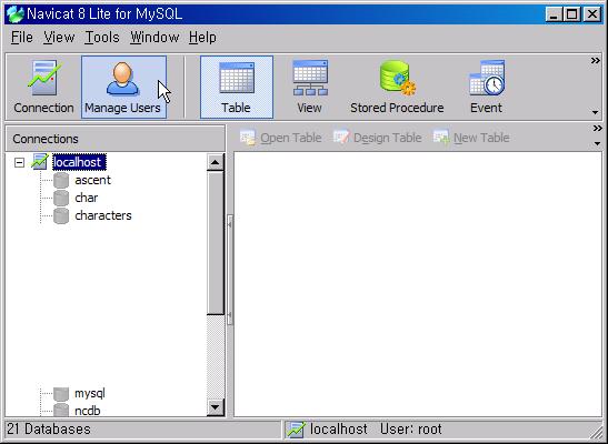 MySQL 관리자 추가 및 비번, 권한 변경 Mysql_10