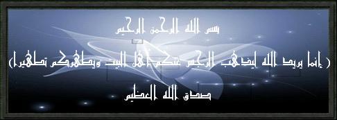 منتديات عائلة العراقي المكية  الرسمي