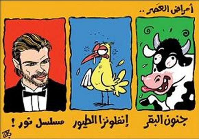 مدارس فن الكاريكاتير 14814011