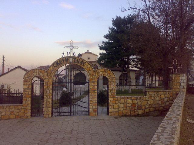 СВ. Спас (слики) 20080121