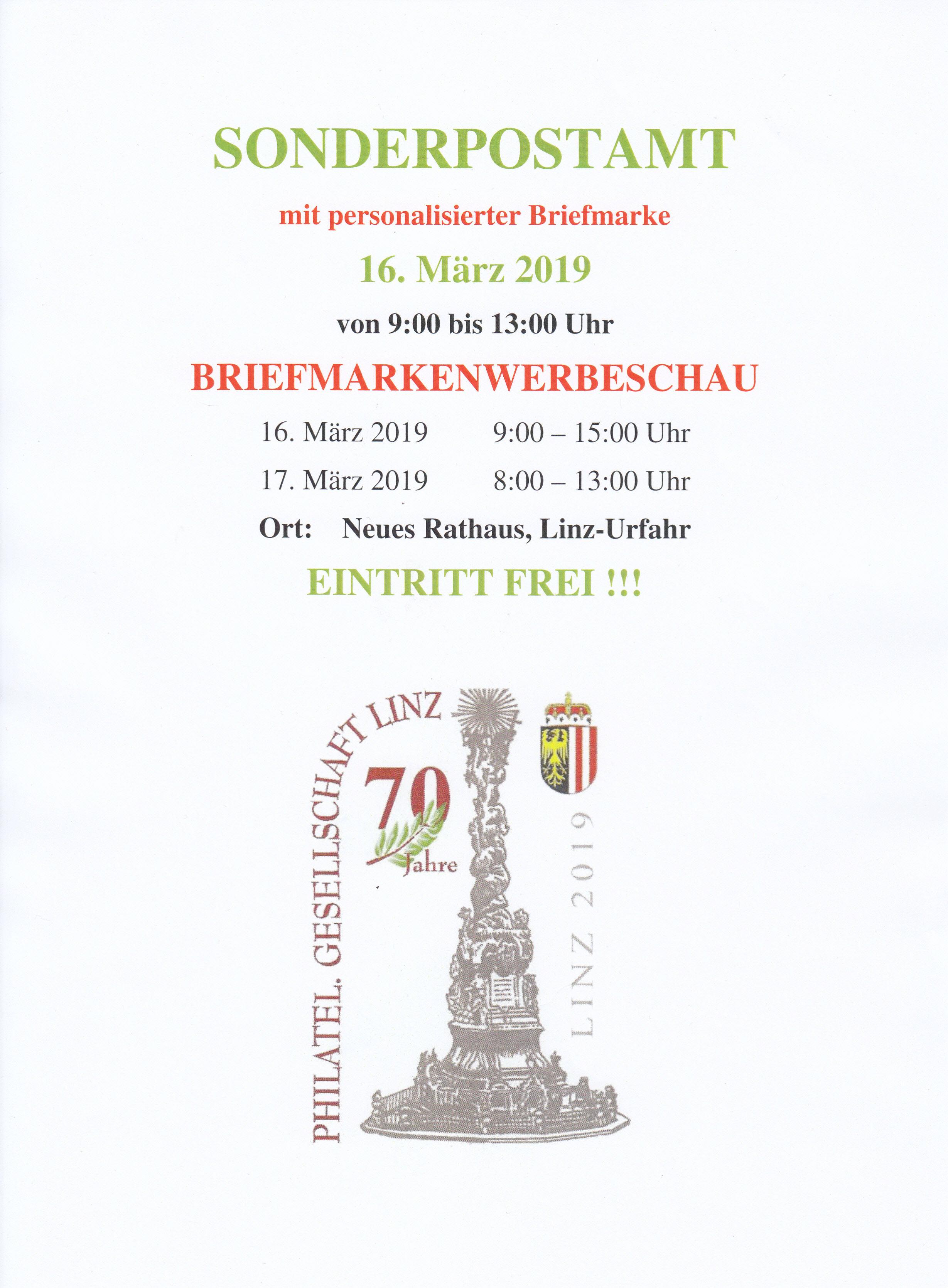 Grosstauschtag mit Werbeschau in Linz 16.und 17.03.2019 Img124