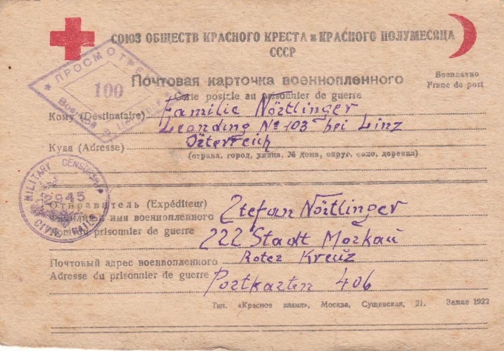 Kriegsgefangenenlager Russland Stempel 2. Weltkrieg Img425