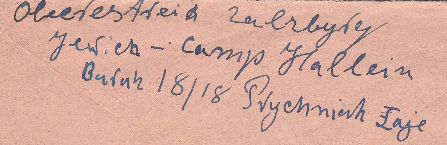 DP Lager in Österreich nach dem 2. Weltkrieg Img_0265