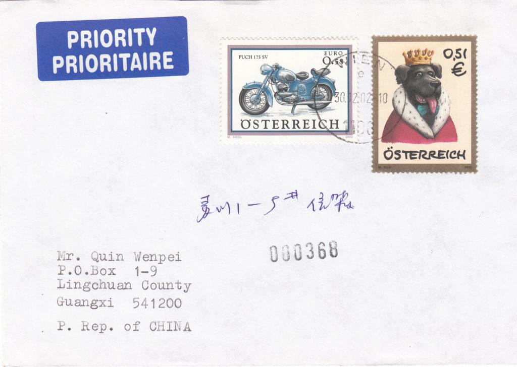 1945 - Sammlung Bedarfsbriefe Österreich ab 1945 - Seite 15 Img_0315