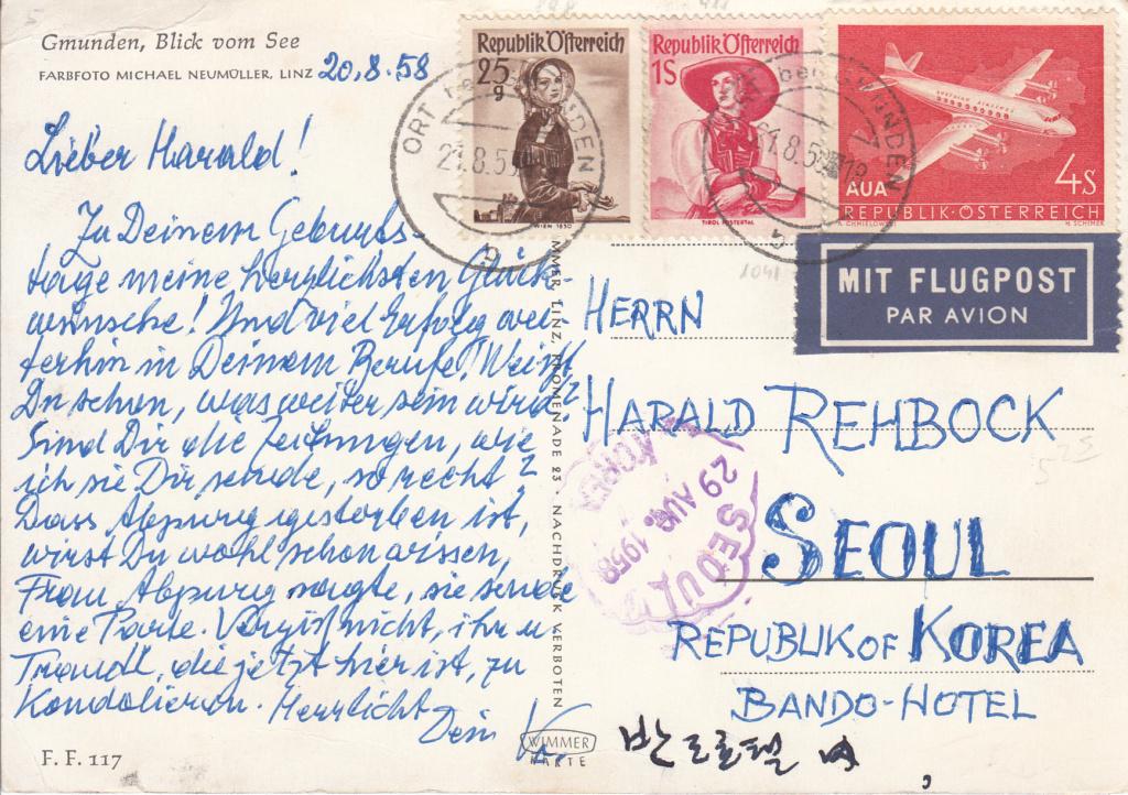 Sammlung Bedarfsbriefe Österreich ab 1945 - Seite 16 Img_0447