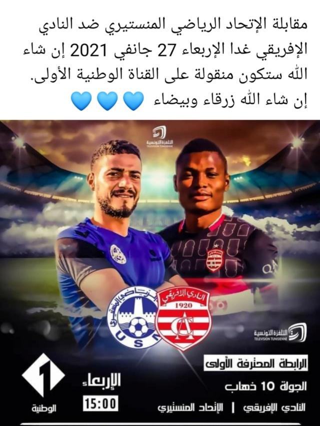 Ligue 1 10ème journée CA - USM 20210111