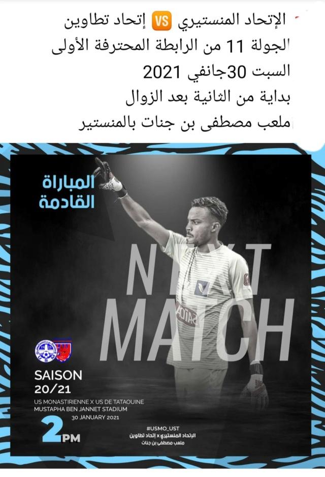 Ligue1 11ème journée USM - USTataouine 20210113