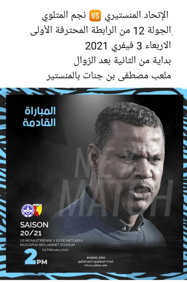 Ligue1 12 journée USM - ESMetloui 20210210