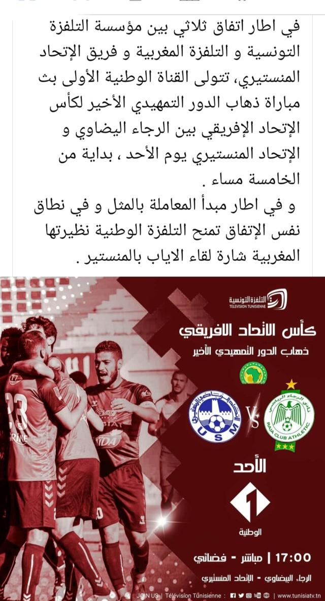 CAF.  Raja Club Athletic - USM 20210214