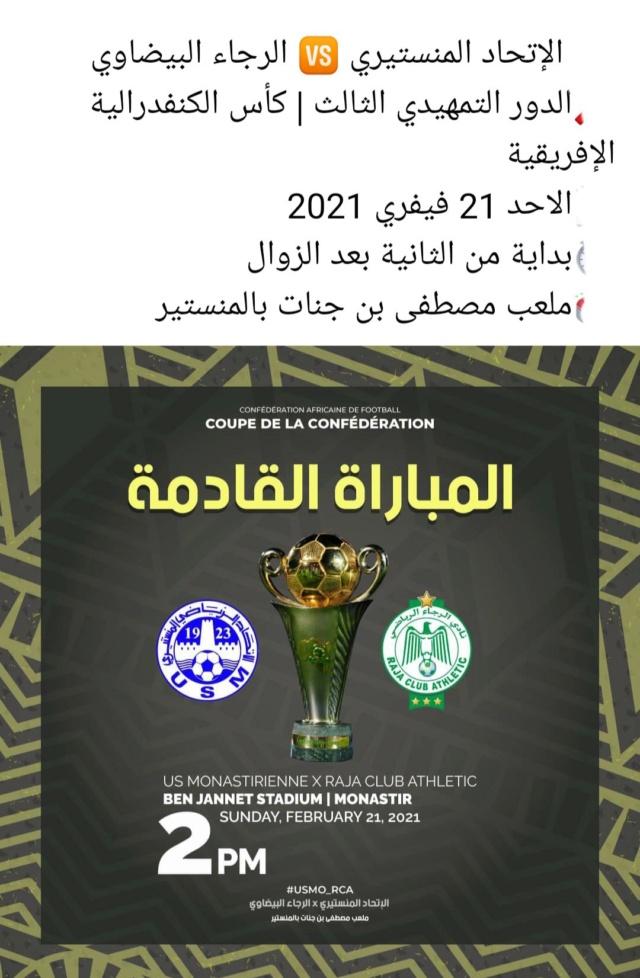 CAF. USM - Raja Club Athletic  20210215