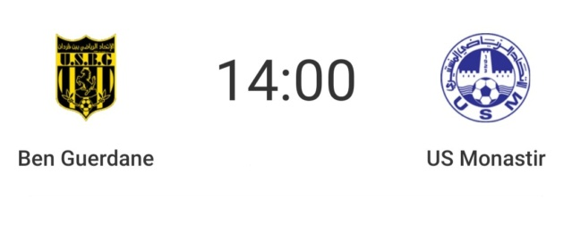 Ligue 1 USBG - USM 20210310