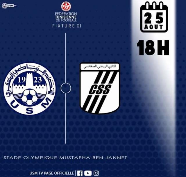 Championnat de Tunisie de football 2019-2020. L1 première journée USM - CSS Fb_img14