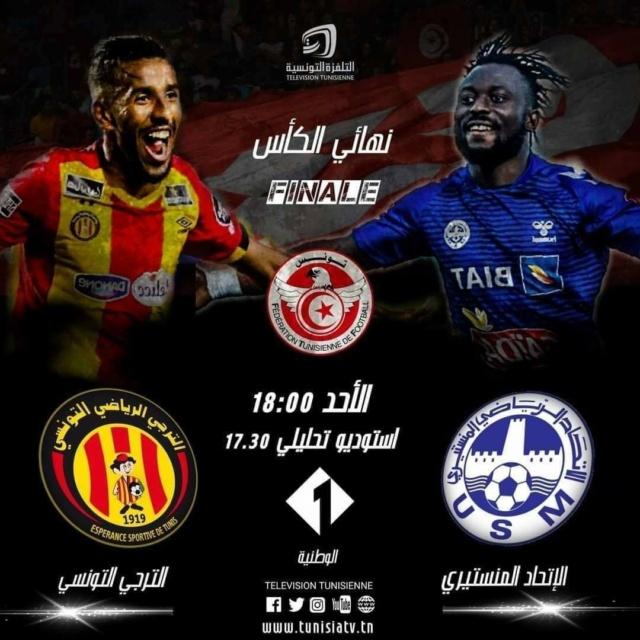 Finale Coupe de Tunisie 2020 Fb_img17