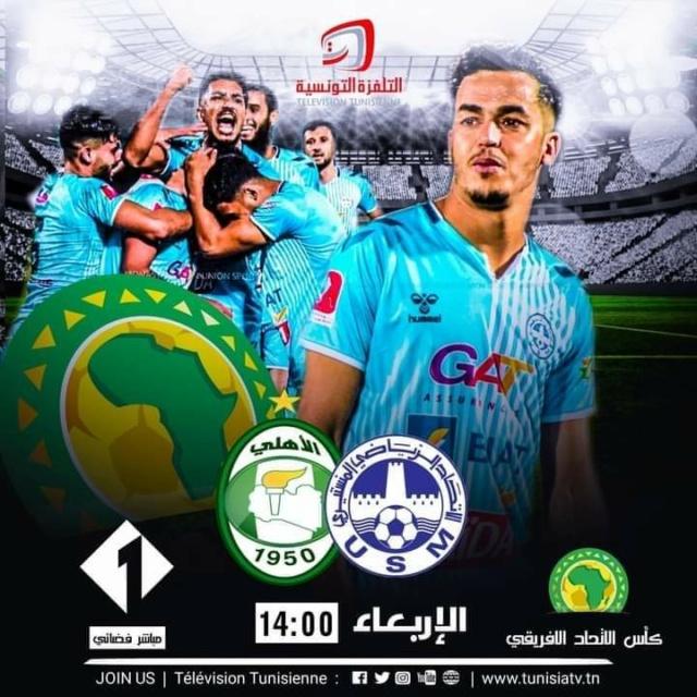 CAF Confédération USM - Ahli de Tripoli Fb_img22