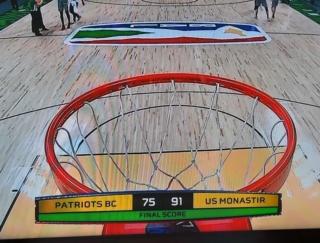 Basketball Africa league USM - Patriots Screen28