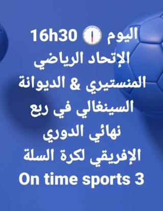 Basketball Africa league USM - AS Douanes Sénégal Screen29