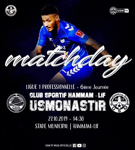 L1 6ème journée CSHammam-Lif - USM Uu10