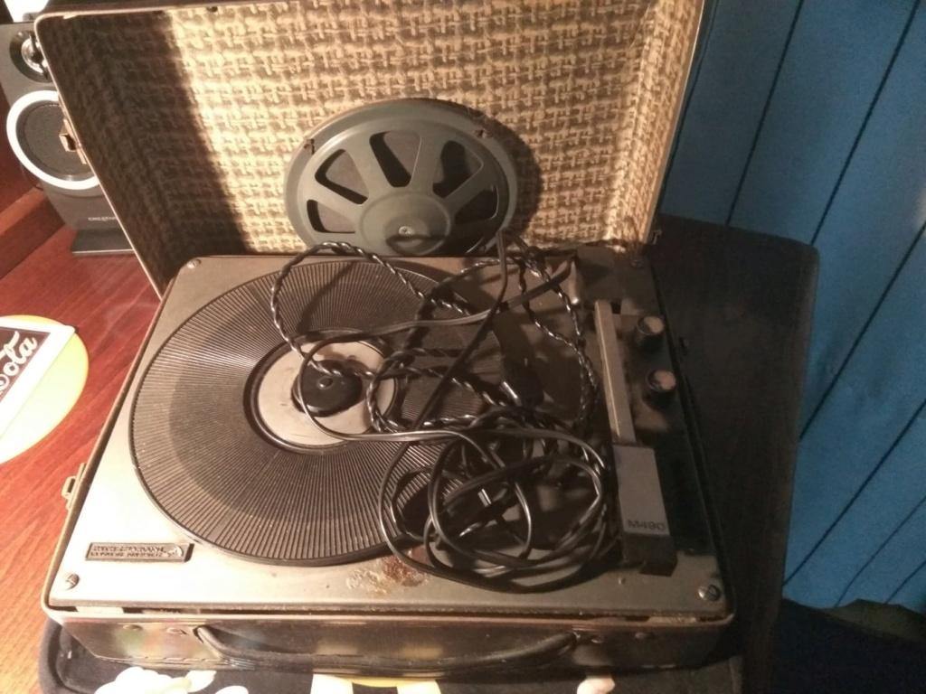 Ajuda gira discos antigo 36200010