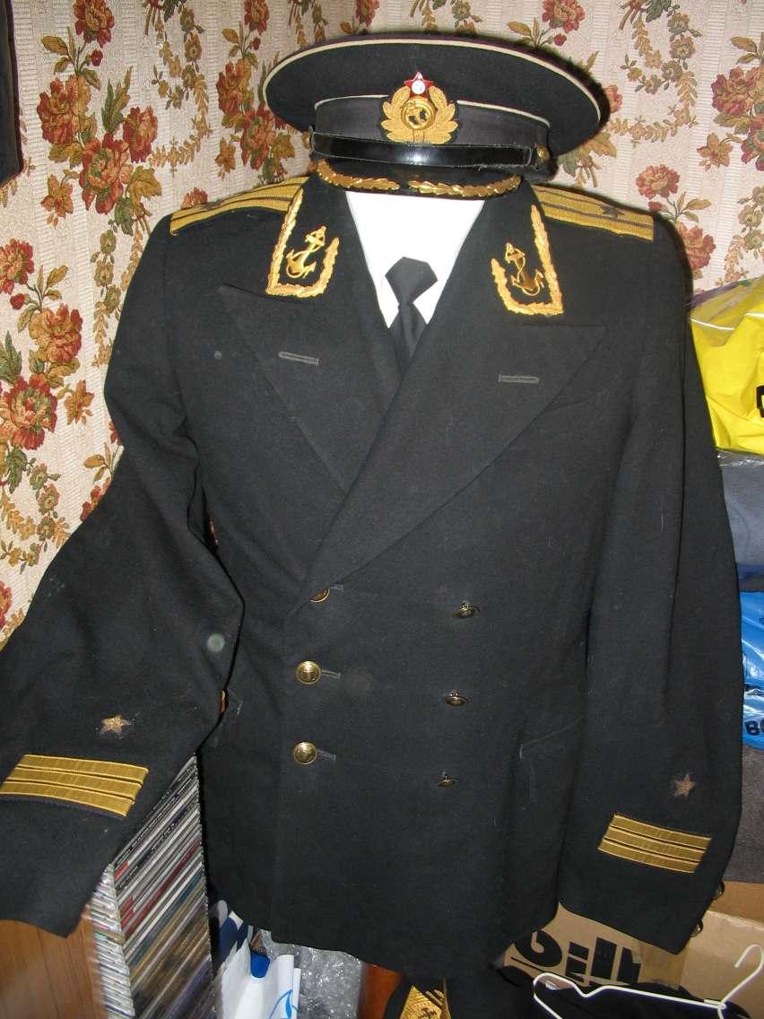Officier marine soviétique (guerre froide) années 60-70 1950ca10