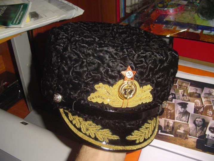 Officier marine soviétique (guerre froide) années 60-70 - Page 2 Dsc02110