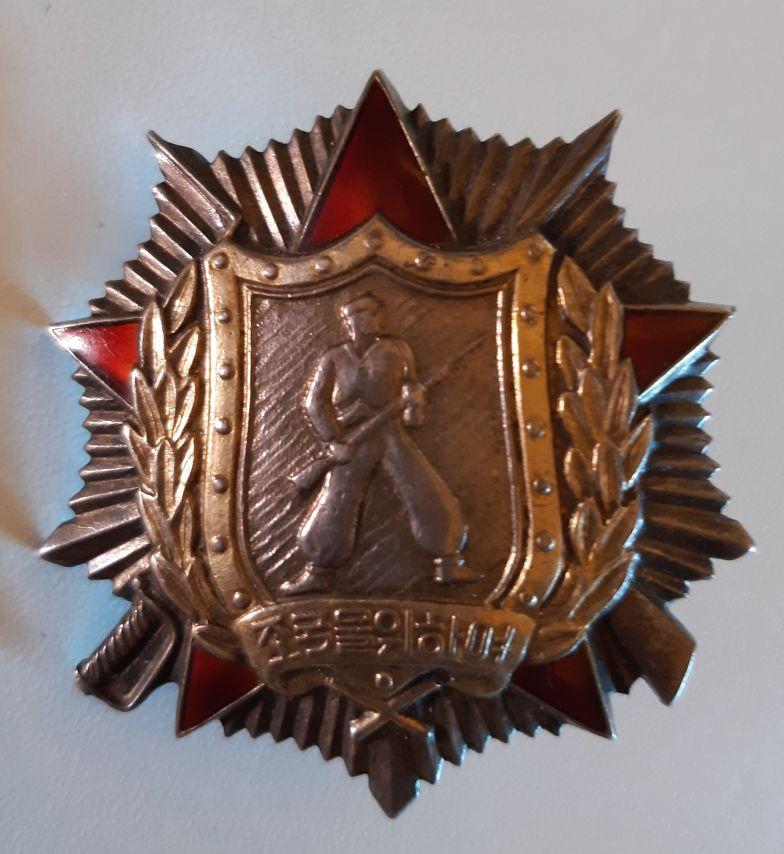 Ordres et médailles Corée du Nord Soldat10