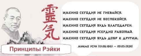 Рейки обучение дистанционно Aao_a_14