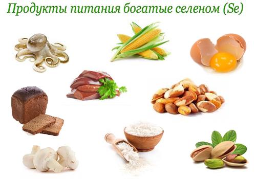 Витамины и рэйки E__aaa10