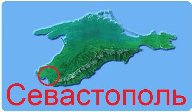 Обучение рейки в Крыму. Все ступени - Страница 2 Ea_yei10