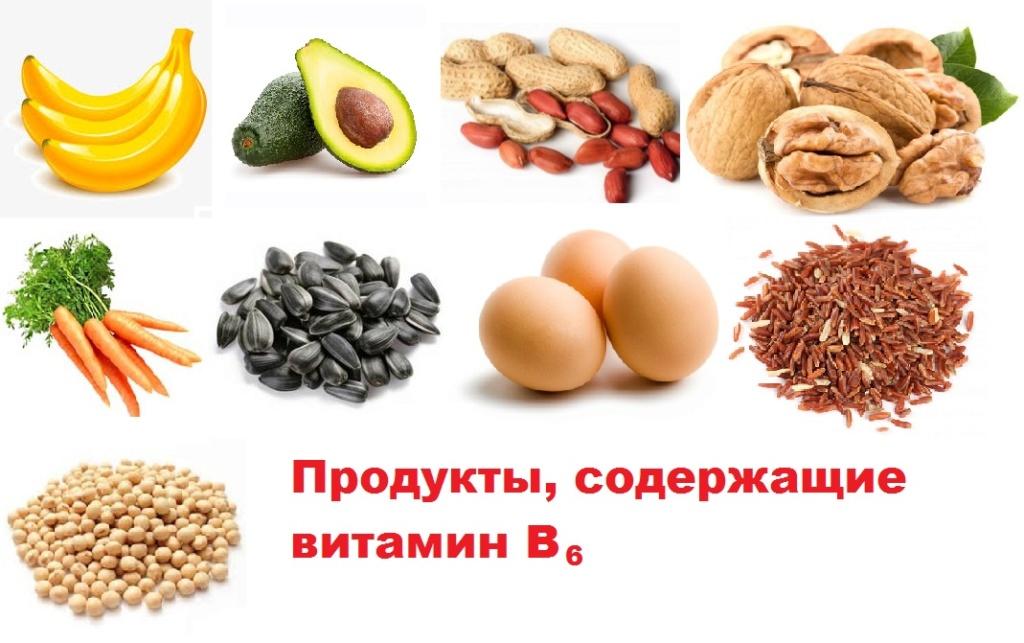 Витамины и рэйки Na_n_610