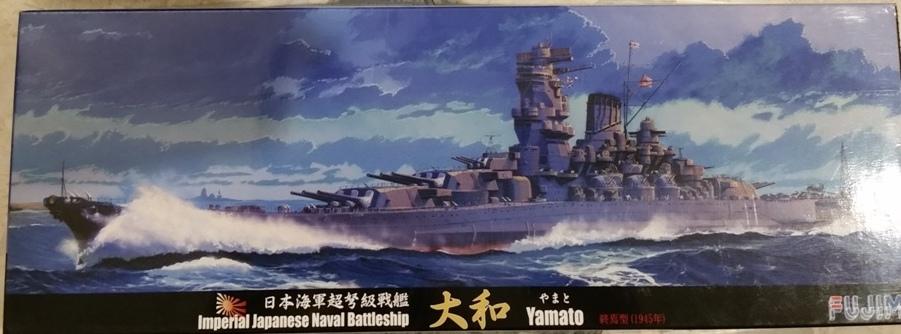 Flotte Japonnaise 1/700 Fujimi 20180710