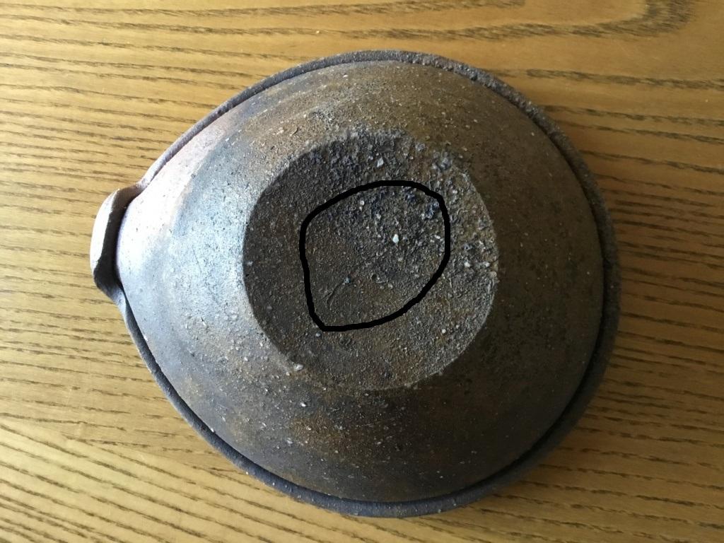 Stoneware studio pouring bowl, Japanese? no Mark. Apb10