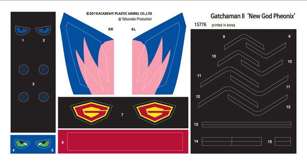 New god Phoenix gatchaman 2. 15559120