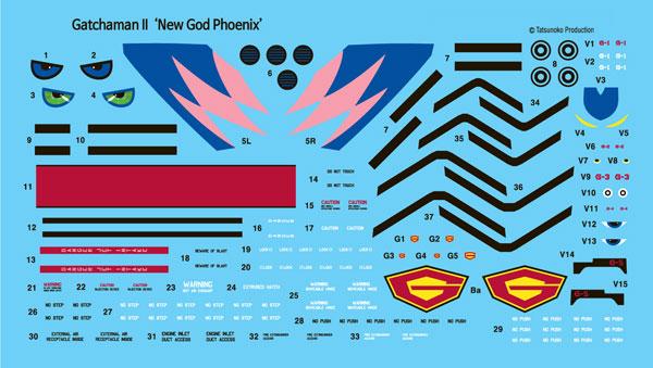 New god Phoenix gatchaman 2. 15559121