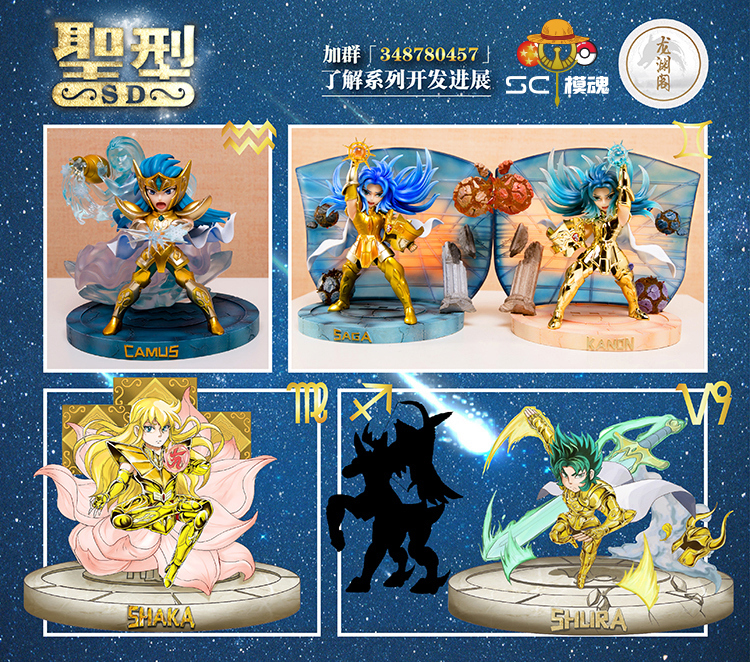 Saga des Gémeaux SD (Star Model) 5_110