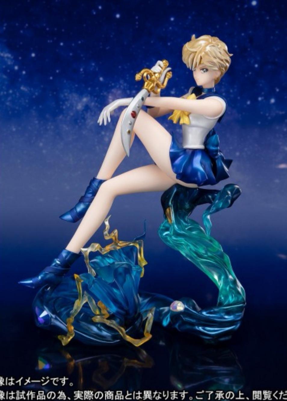 Sailor moon figuarts zéro chouette sailor uranus.  Img_2365