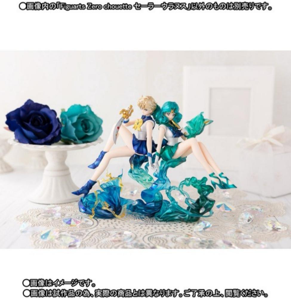 Sailor moon figuarts zéro chouette sailor uranus.  Img_2367
